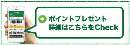 150601tsuyu_app_002.jpg