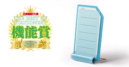 170215bungu大賞_005.jpg