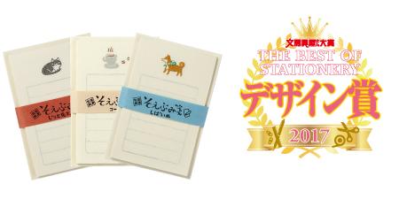 170215bungu大賞_006.jpg