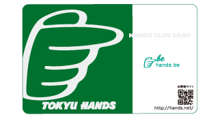 Hands club