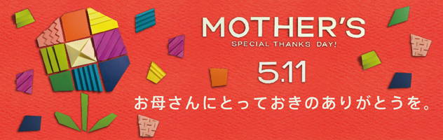 2014mother's special thanks day! 5.11