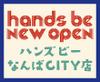 beなんばCITY 4/27(水)OPEN