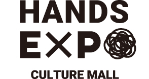 ฮันส์ Expo