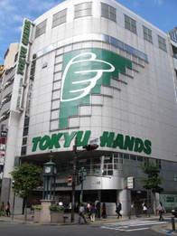 http://www.tokyu-hands.co.jp/list/sannomiya/assets_c/2013/01/SN_gaikan-thumb-196xauto-73605.jpg
