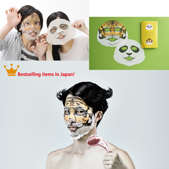 <Bestselling> Animal face pack