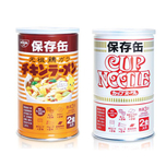 Canned Nissin Food Products (cup of instant noodle chicken ramen) preservation