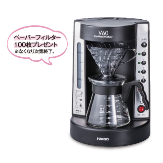 A Hario coffee maker coffee king