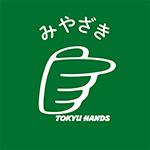 @Hands_Miyazaki