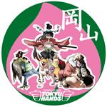 @Hands_Okayama