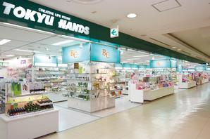 Nagoya Store | Shop List | Top Page | Tokyu Hands