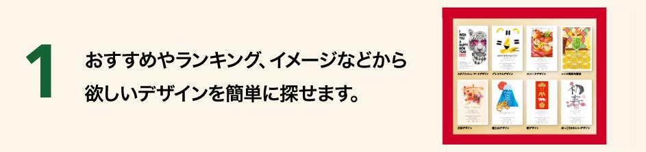 211002_nenga_ep1.jpg
