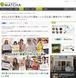外国人向けWebマガジン「MATCHA」連載中!<br>(日本語でも読めます)