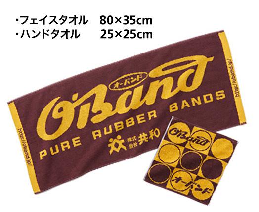 https://www.tokyu-hands.co.jp/campaign/assets_c/2018/02/82bb4c505085f3193c4ea144af1eb10919d12dcb-thumb-636x519-197961.jpg