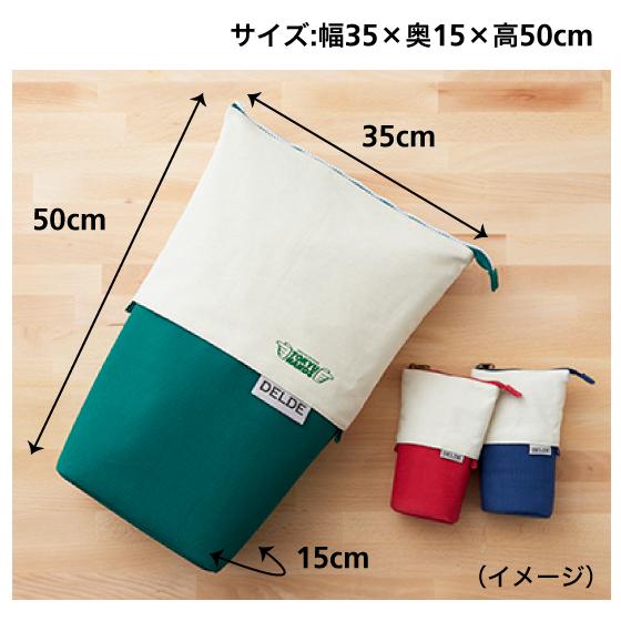 https://www.tokyu-hands.co.jp/campaign/c51ca5eaa25e51380f70bab10f67f48683e9f436.jpg