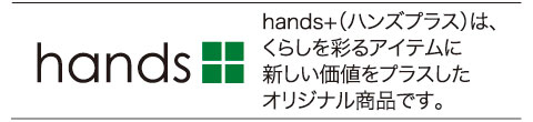 monitor-handsplus.jpg