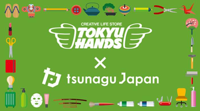 集日本人万千宠爱于一身的东急HANDS最畅销的25件商品及人气秘诀大揭秘