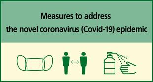 เกี่ยวกับมาตรการการป้องกันการติดเชื้อโควิด 19
