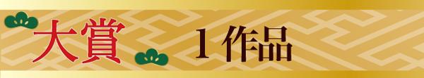 taisyou_bar_sp.png