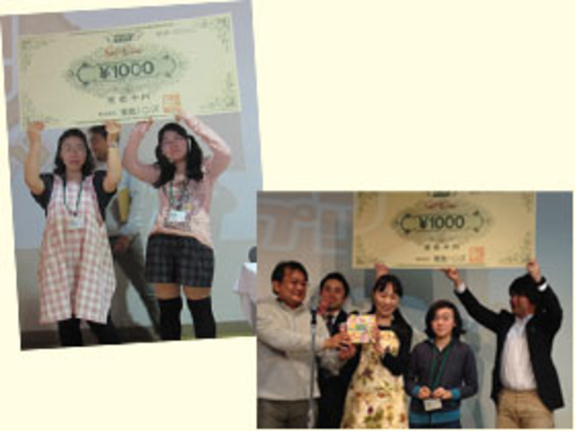 グランプリは昼の部と夜の部を合わせて、こちらの2組!ハンズギフトカード5000円分が贈られました。その他にも各賞の授賞式が行われました。惜しくも受賞を逃した方も、笑顔が印象的な楽しい体験会になりました!!