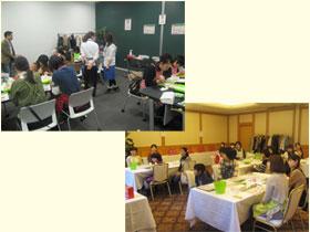 今回は、2つの会場で実施。渋谷ヒカリエの「クリエイティブ・ラウンジMOV」と、大阪のホテル、「ヴィアーレ大阪」です。どちらの会場も、たくさんの方にご参加いただきました!