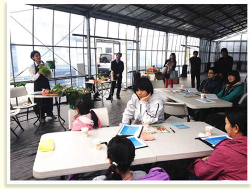 会場はきゅうりやサニーレタスなど、さまざまな野菜を栽培している長谷川農園。