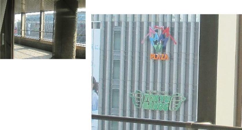 窓からは東急ハンズ博多店も見える好立地!