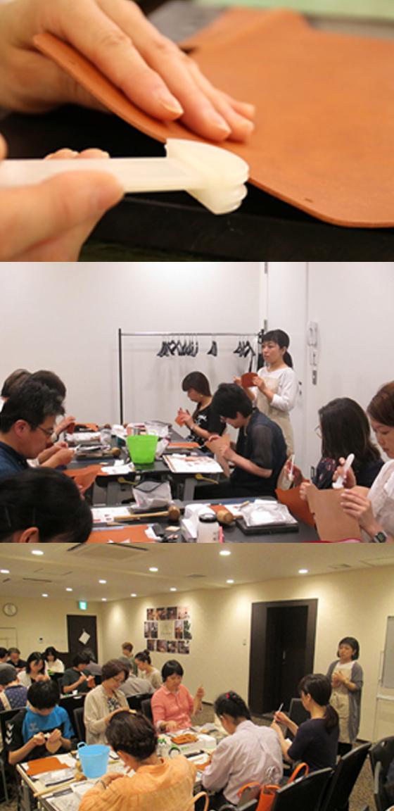 今回も東京・大阪会場の様子を合わせてレポートします。まずはコバ(革の切れ目)磨きからスタートです。 コバ磨きは、革の切れ目を滑らかにして、手触りをよくするための重要な工程です。