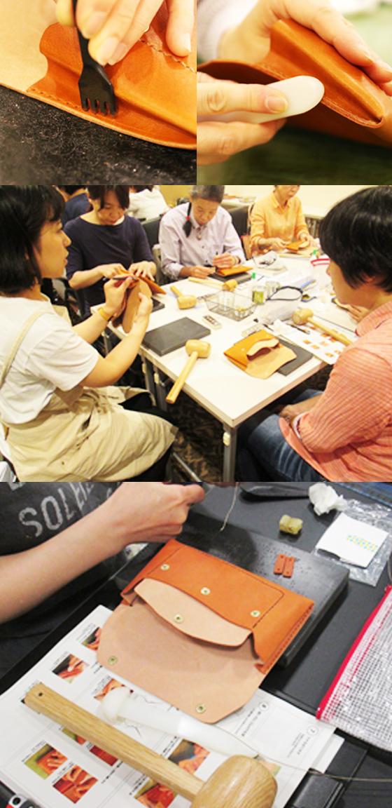マチに縫い穴を開け縫い、コバを磨きます。