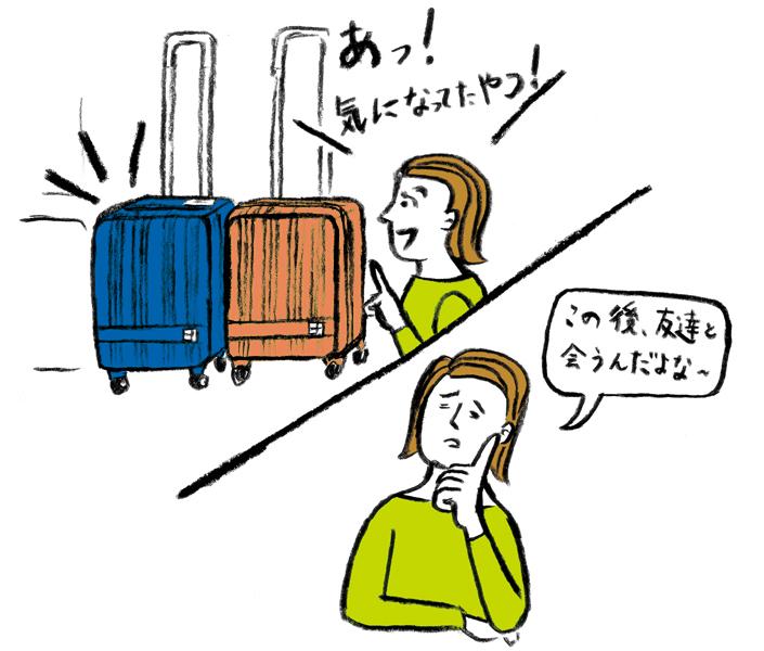 07app_02.jpg