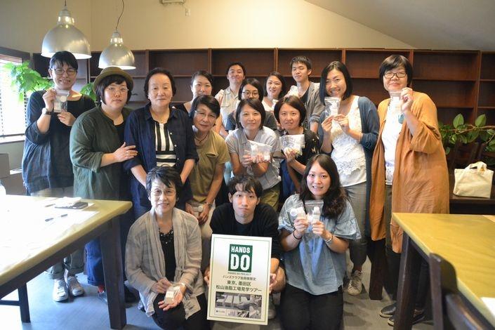 10matsuyamakengaku_16.JPG