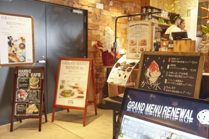 1708-cafe10.jpg
