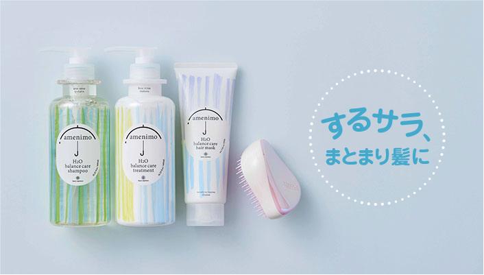 1808_shampoo_03.jpg