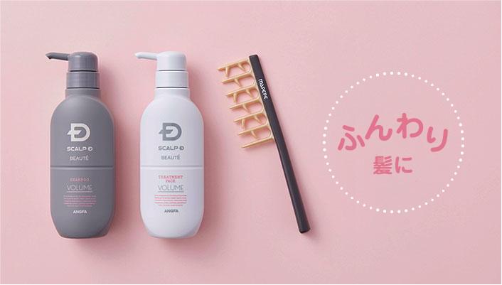 1808_shampoo_04.jpg
