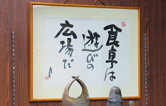 1809nagatani_04.jpg