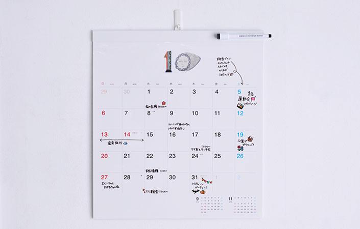 1810_calendar_01.jpg