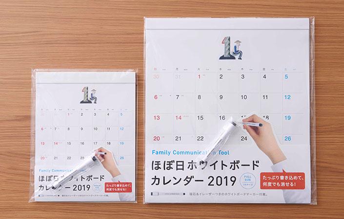1810_calendar_02.jpg