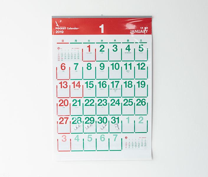 1812_calendar_03.jpg
