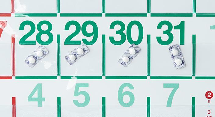 1812_calendar_03a.jpg