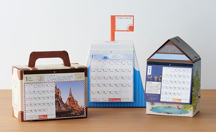 1812_desktop-calendar_03.jpg