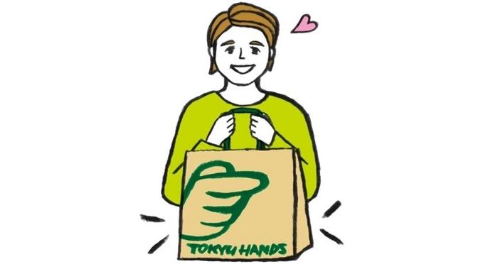 ハンズクラブアプリでお買い物をもっと便利に〜店舗受け取りサービス編〜