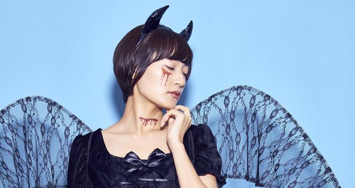 ミステリアスな女性に変身!衣装からメイクまで、ハロウィーンコーデをご紹介!