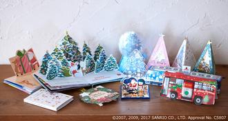 最新クリスマスカード事情。光と音で、もっと楽しくにぎやかに!