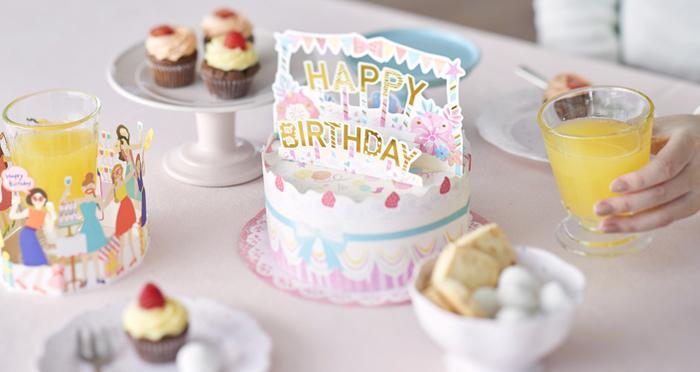 今年の誕生日はインスタ映え&おもしろカードで盛り上げよう!