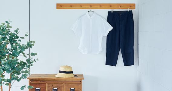 不再因為黃漬嘆氣!衣服換季前,於清洗時可同步進行的簡單保養方法