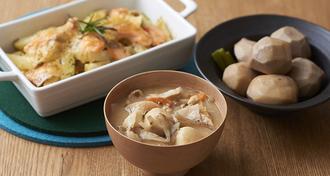 便利な調理器具で時短料理。冬にぴったりな、あったかメニューを手軽につくろう。