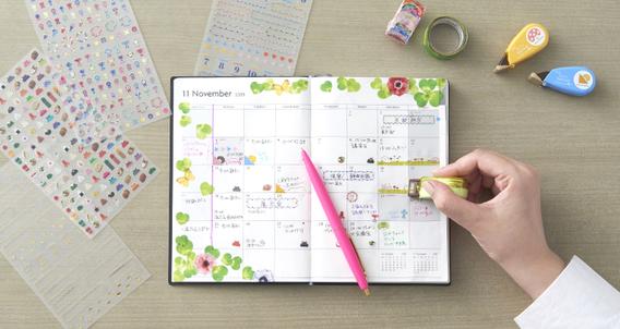 【手帳裝飾】把月計畫頁裝飾得更可愛吧