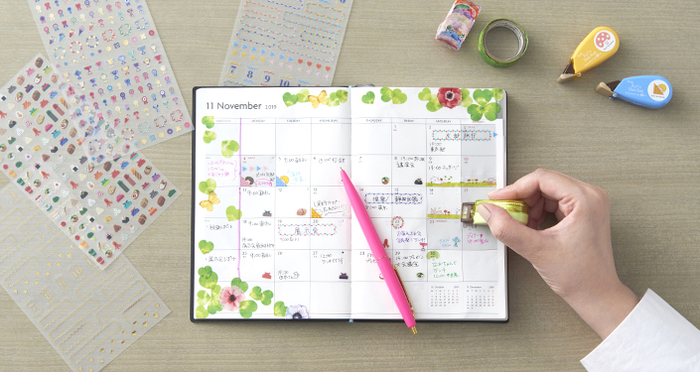 [Planner Decorations] Make your monthly pages looks adorable with these decorations