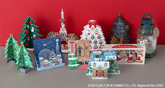 今年はクリスマスギフトにカードを添えて、
