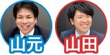 1805zojirushi_kao-01.jpg