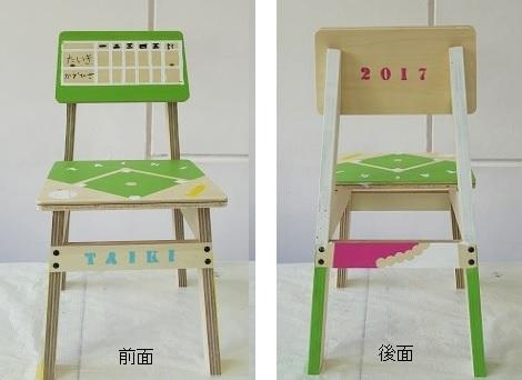 https://www.tokyu-hands.co.jp/news/3bcc1fa58aeaf199942c382715d961780c7c8fba.jpg